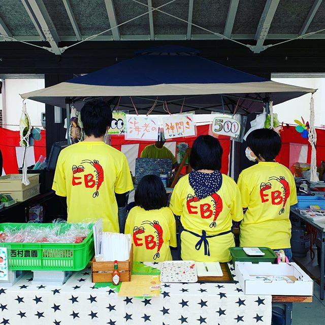 食フェス始まるよ!EBI江口魚そろってます!#海老好き #食フェス #神埼#佐賀県#おいしいもの#お酒#おもしろ #元気#ビタミン色 #家族 #えび #エビ (Instagram)