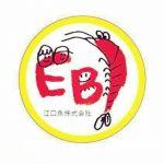 EBIロゴ